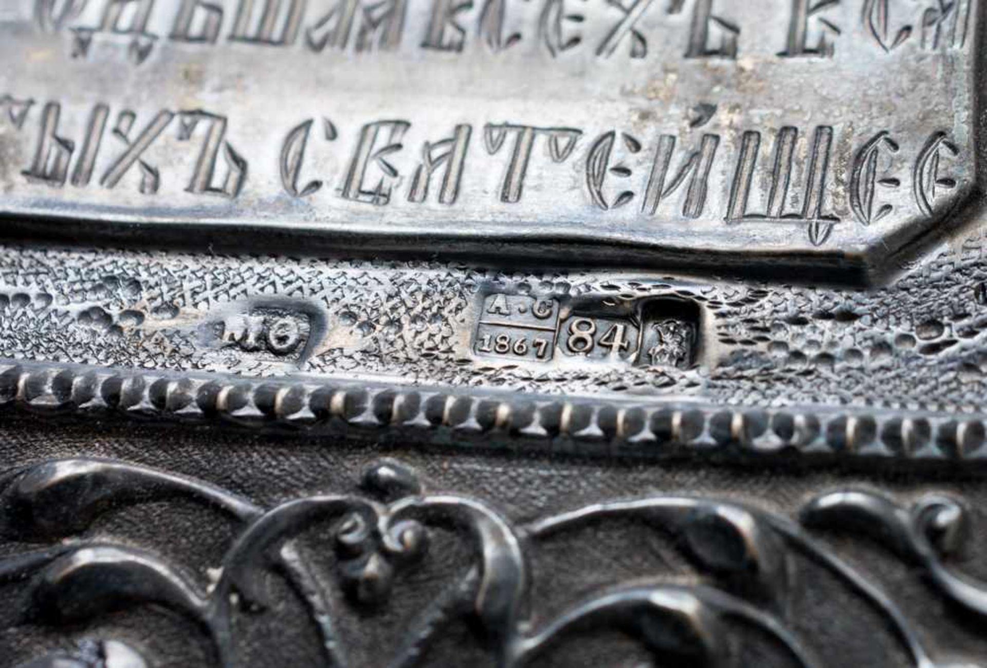 """*Gottesmutter """"Freude aller Leidenden"""" Russische Ikone, um 1850, mit Silberoklad (185g), Moskau 1867 - Bild 5 aus 5"""