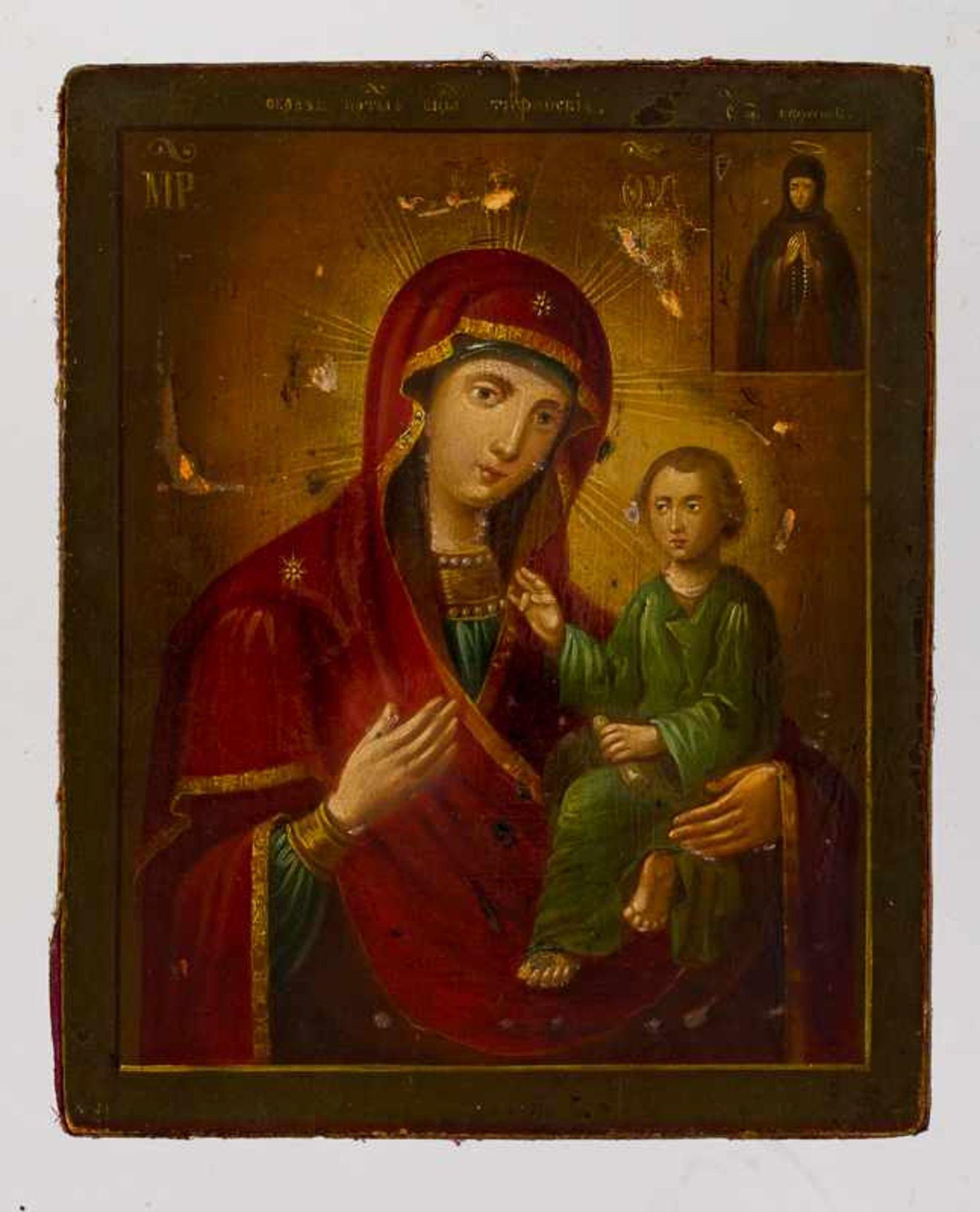 *Gottesmutter von Tichvin Russische Ikone, 2. Hälfte 19. Jh., mit Silberoklad, St. Petersburg 1878 - Bild 3 aus 3