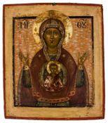 *Gottesmutter des Zeichens (Známenie) Russische Ikone, um 1700 31 x 27 cm Provenienz: Westdeutsche