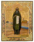 *Hl. Triphon von Pechenga Russische Ikone, um 1900 22,2 x 17,5 cm Im Jahre 1525 ließ er sich als