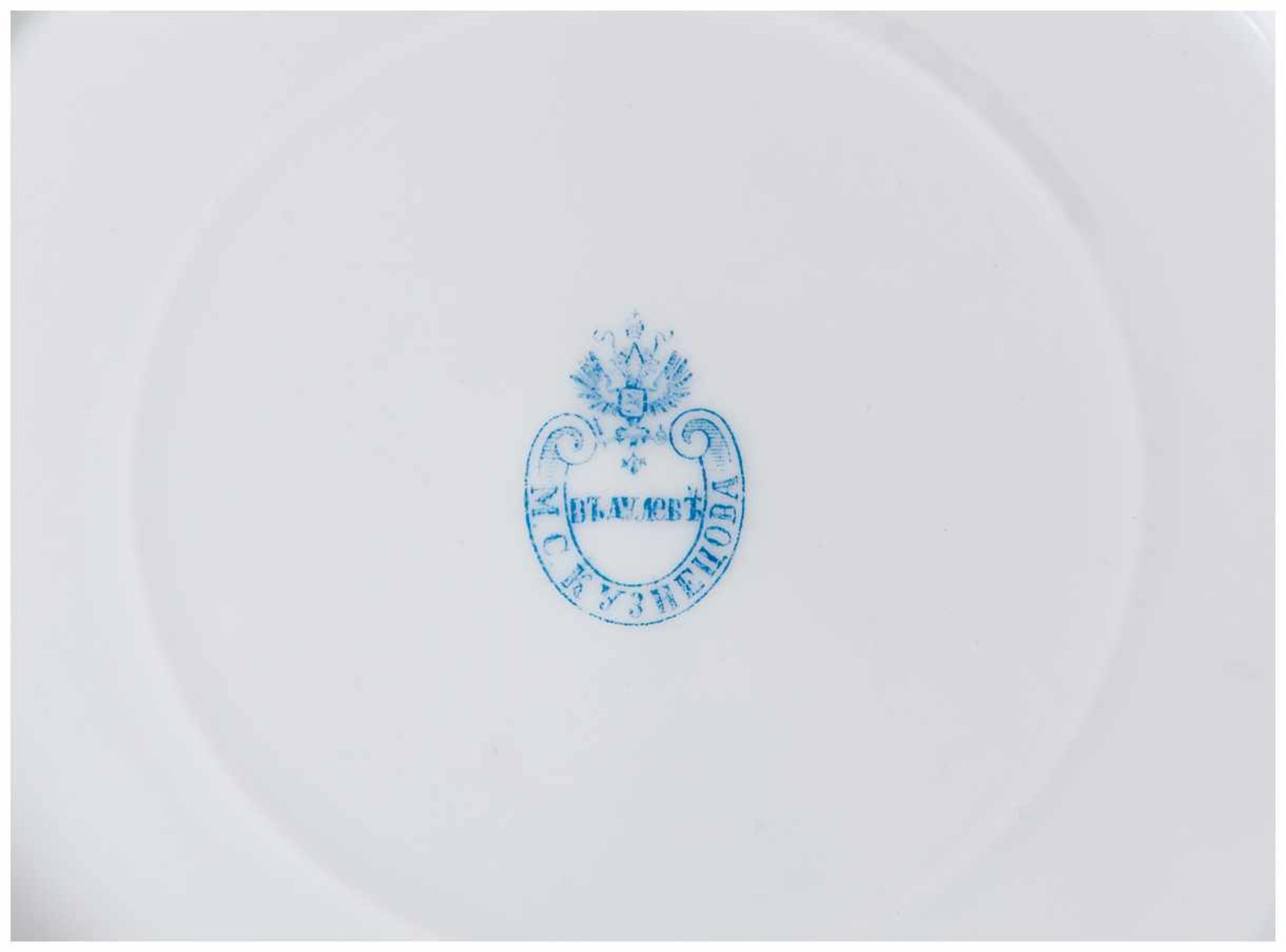 Los 28 - Service Porzellanmanufaktor Kuznetsov, Russland 1864 - 1889 26 teilig, wie abgebildet, Teller: