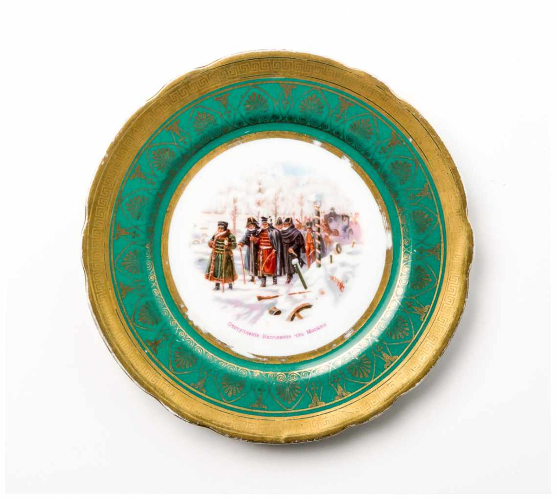 Los 35 - Porzellanteller Porzellan Manufaktur Gardner, 2. Hälfte 19. Jh. Durchmesser: 18 cm Dargestellt ist