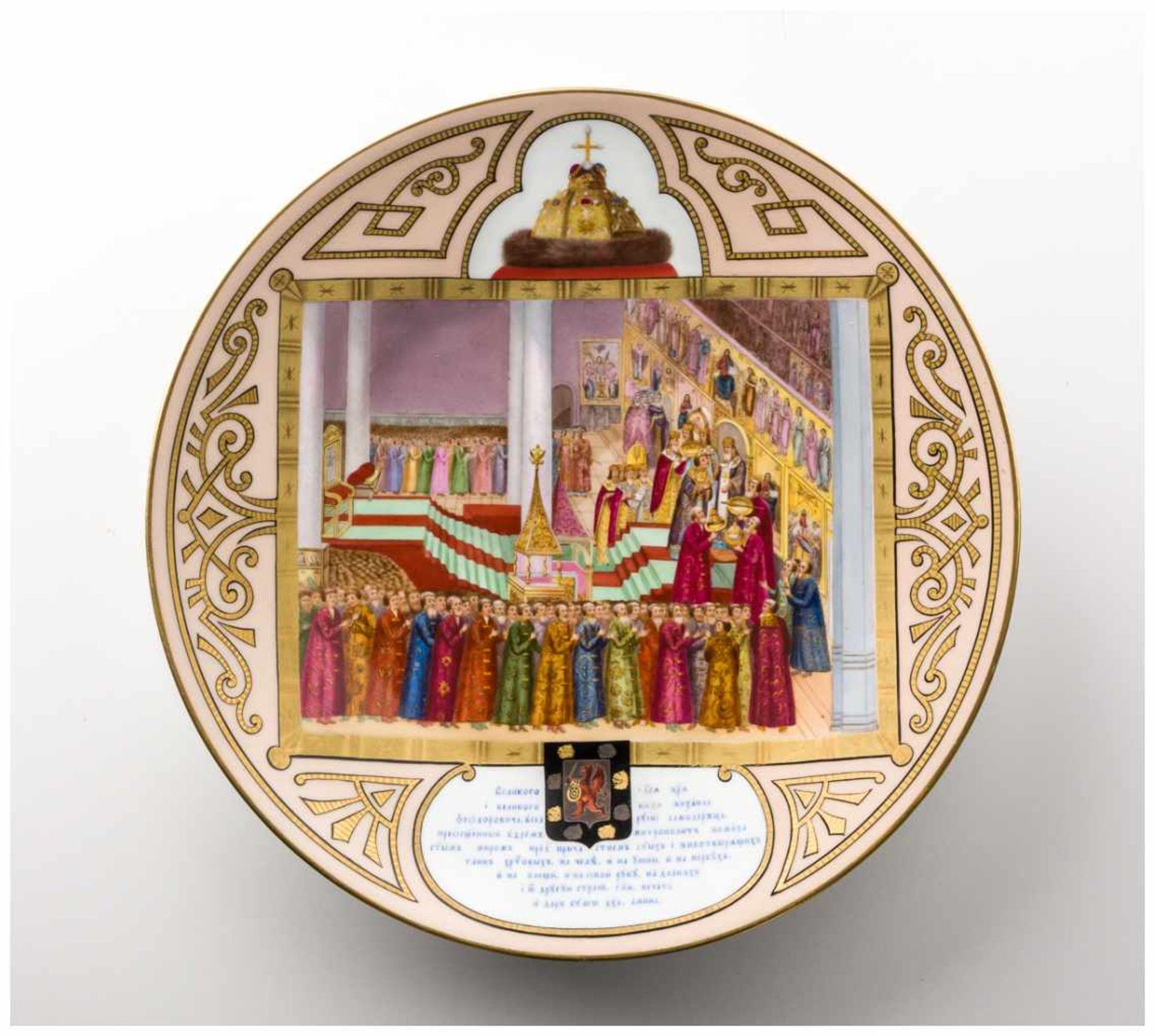 Los 37 - Gedenkteller Porzellan-Manufaktur Kuznetsov, wohl 1913 Höhe: 6 cm, Durchmesser: 39 cm Dargestellt