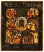 Mandylion Jesu und seine Geschichte Russische Ikone, Ende 17. Jh. 30,7 x 25,8 cm Die Ikone