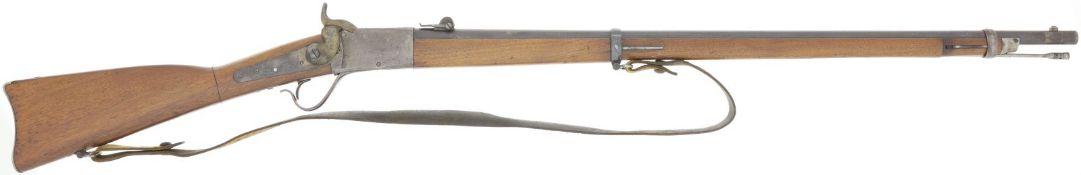 Geniegewehr Peabody 1867, Kal. 10.4mmRZ@ LL 830mm, TL 1310mm, Blockverschluss, US-Originallauf mit