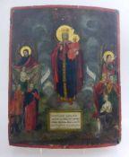 """Ikone, Zentral- / Westrussland um 1800, Gottesmutter """"Aller betrübten Freude"""", Gottesmutter mit"""