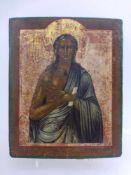 """Ikone, Zentralrussland um 1850, Titulus """"Die hl. verehrungswürdige Maria Ägyptiaca"""","""