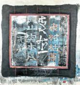 Zhang Nian Chao 1964 Provinz Sichuan, China Chinesischer Maler; Dozent am Art Dept. of Shan Tou