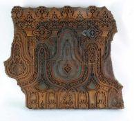 Stoffmodel. Wohl Persien 19./20. Jahrhundert. Größe ca. 30 x 34 cm. Altersbedingter Zustand.