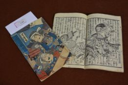 Two Japanese woodblock print books, each of Samurai, with coloured covers and black and white to the