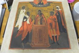 Russian School, 19th Century, Family Saints, oil on panel, Temple Gallery label verso 36cm by 31cm