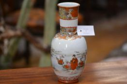 A Kutani porcelain baluster vase, Meiji period, painted with a mother and children in a landscape,