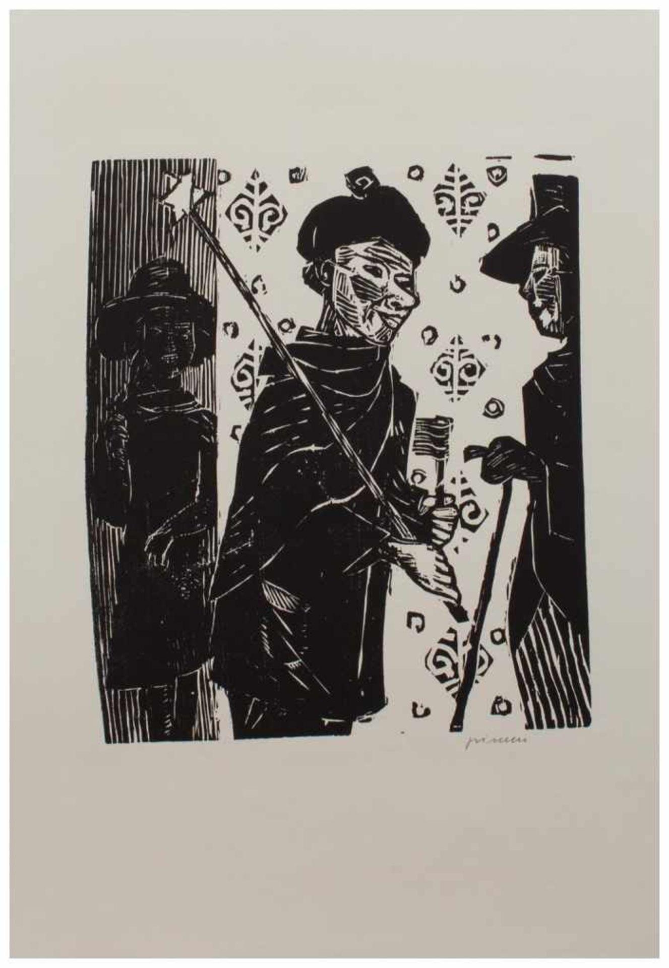 Los 38 - Wilhelm Grimm (Eberstadt 1904 - 1986 Hamburg, deutscher Maler u. Grafiker, Std. a.d. Werkkunstschule