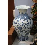 A blue and white Oriental vase