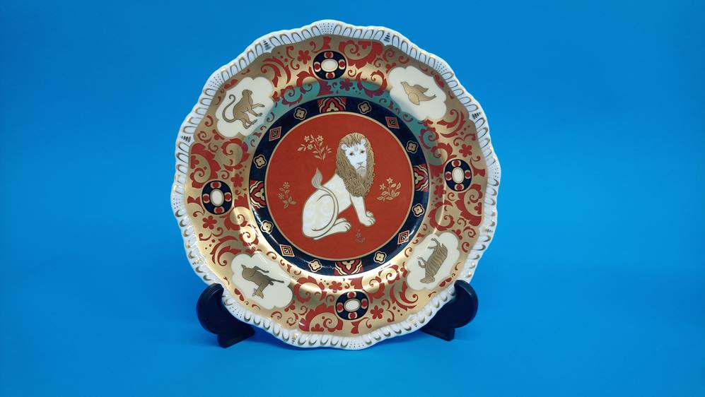 Two Royal Crown Derby plates etc. - Image 2 of 6