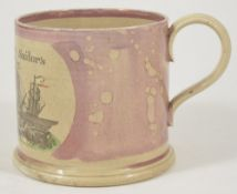 A large Sunderland pink lustreware tankard, mid 19th century with colourful scene of ships in full