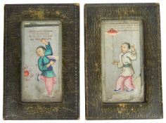 A small collection of 20th century Eastern postcards, comprising of scenes from Penang, Kobe, Tokyo,