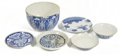 A small collection of Chinese 19th Century blue de Hue porcelain, comprising a blue and white