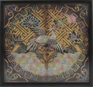 A Chinese silk embroidered rank badge of a silver pheasant, Buzi, late Qing