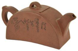 A Chinese 20th century Yixing Zisha pottery teapot
