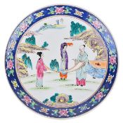 A mid 20th century Chinese famille rose pottery charger,