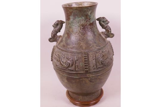 A Heavy Chinese Bronze Vase With Dragon Handles And Chased And