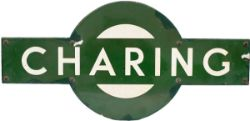 Southern Railway enamel target CHARING from the former SECR station between Maidstone and Ashford.