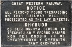 GWR bilingual Welsh and English cast iron TRESPASS notice. In original condition measures 27in x