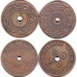 Ceylon (ND) Copper token, J.M. Robertson and Co/Colombo, V.V.M.M at Centre, (Penny Size) Scarce,