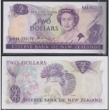 New Zealand-Reserve Bank 1981-85, Two Dollars, EAA 000179, Purple, Hardie, Chief Cashier