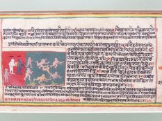 AN INTERESTING JAIN MANUSCRIPT LEAF PERTAINING TO COSMOLOGY ( SANGRAHANI SUTRA) 18TH CENTURY, A