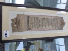 AN UNUSUAL VICTORIAN SILKWORK COMMEMORATIVE BOOK MARK. WITH A POEM BY ALFRED TENNYSON, DATED 1862