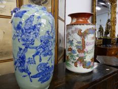 A JAPANESE IMARI CYLINDRICAL FORM VASE AND A CHINESE CELADON VASE WITH BLUE WARRIOR DECORATION IN