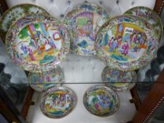 A SET OF SIX CANTONESE SERVING PLATES AND FIVE SIMILAR EXAMPLES (11)
