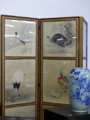 JAPANESE EARLY 20TH.C.SCHOOL, A SERIES OF NINE WATERCOLOURS, EIGHT OF BIRDS AND ONE OF BAMBOO,