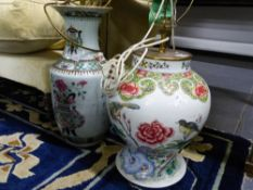 TWO CHINESE FAMILLE ROSE VASES MOUNTED AS LAMPS