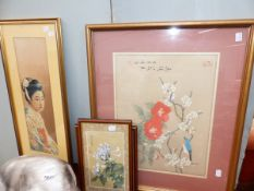 HODO (JAPANESE EARLY 20TH CENTURY SCHOOL) PORTRAIT OF A GEISHA. SIGNED. WATERCOLOUR AND THREE