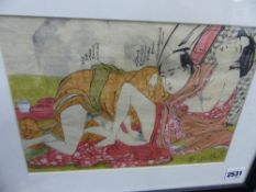 FOUR JAPANESE COLOUR WOODBLOCK SHUNGA PRINTS, VARIOUSLY INSCRIBED.