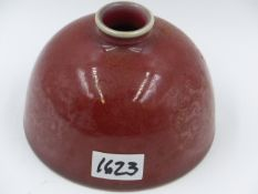 A CHINESE PEACH BLOOM BRUSH WASHER/ WATER DROPPER WITH INSCRIBED DECORATION AND BLUE SIX CHARACTER