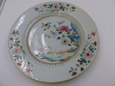 TWO CHINESE EXPORT FAMILLE ROSE DISHES (D.29cms.), A LARGE DOUCAI DECORATED SERVING DISH (D.