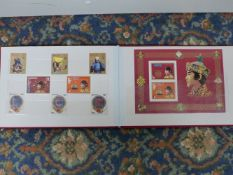 BOXED STAMP ALBUM FROM BHUTAN.