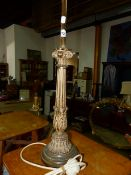 A LARGE TABLE LAMP.