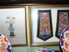 A CHINESE SILKWORK PANEL OF A VASE AND FLOWERS AND TWO PANELS FRAMED AS ONE, A DRAGON AND A