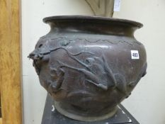 A LARGE JAPANESE BRONZE JARDINIERE DECORATED WITH A WRITHING DRAGON AND BIRDS, CHARACTER SEAL TO