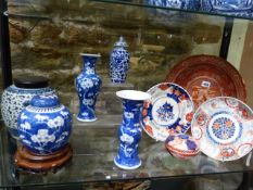 A COLLECTIVE LOT OF ORIENTAL CERAMICS TO INCLUDE CHINESE BLUE AND WHITE WARES, JAPANESE IMARI AND