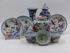 A COLLECTIVE LOT OF CHINESE EXPORTWARES TO INCLUDE IMARI DECORATED TEAWARES, FAMILLE ROSE VASES,
