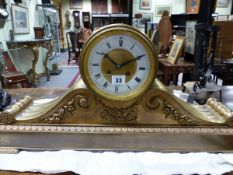 A VICTORIAN LARGE GILT BRONZE CASED MANTLE CLOCK WITH TWO TRAIN FRENCH MOVEMENT SIGNED SAMUEL MARTI.