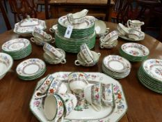 A COPELAND SPODE CHINESE ROSE PATTERN PART DINNER SERVICE TO INCLUDE SERVING DISHES, CUPS, SAUCERS,