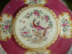 AN ANTIQUE MINTON PART DINNER SERVICE. INCLUDES SIX PLATES, TWO COVERED SERVING DISHES AND THREE