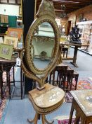 AN INDO PERSIAN INLAID HARDWOOD DRESSING MIRROR ON STAND, ALL OVER BANDED DECORATION WITH ANIMAL AND